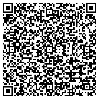 QR-код с контактной информацией организации ПАВИЛЬОН ФЕЙЕРВЕРКИ