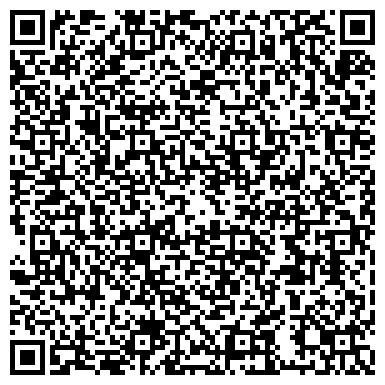 QR-код с контактной информацией организации ВИДМАКС