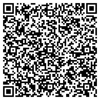 QR-код с контактной информацией организации ДРСУ 149
