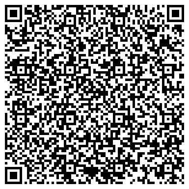 QR-код с контактной информацией организации СТУДИЯ ПРИНТ+