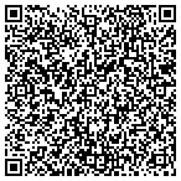 QR-код с контактной информацией организации ФОТОСТУДИЯ