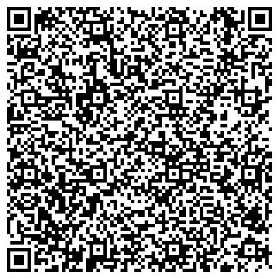 QR-код с контактной информацией организации ФОТОСТУДИЯ AMAZING STUDIO