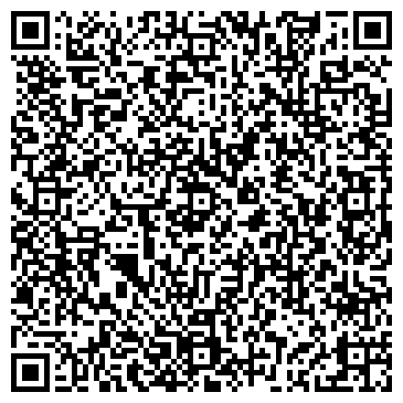 QR-код с контактной информацией организации СТУДИЯ DEJA VU