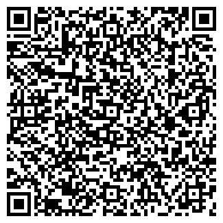 QR-код с контактной информацией организации ФОТОСТУДИЯ ФОТОМОМЕНТО