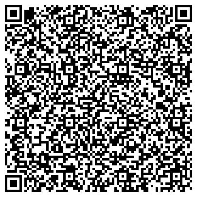 QR-код с контактной информацией организации КЛИНИНГОВАЯ КОМПАНИЯ ЧИСТЮЛЯ