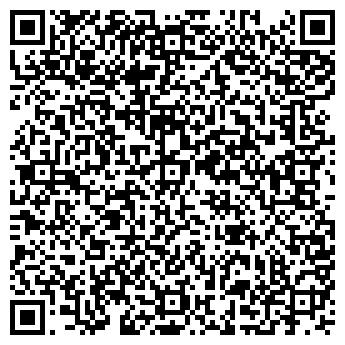 QR-код с контактной информацией организации КОРОЛЕВА БАЛА