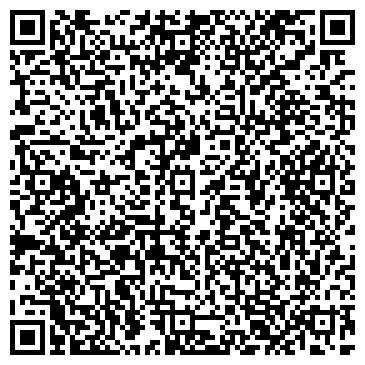 QR-код с контактной информацией организации ПРАЧЕЧНАЯ №1