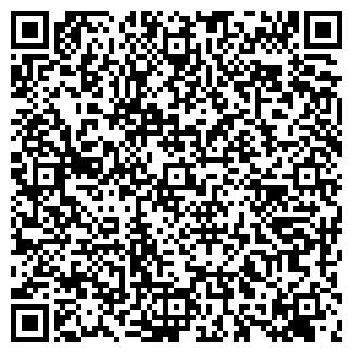 QR-код с контактной информацией организации СК ПРОФИ