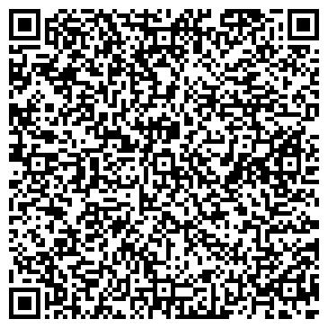 QR-код с контактной информацией организации СМАРТ-ПРОЕКТ