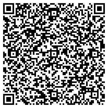 QR-код с контактной информацией организации УНИВЕРСАЛ