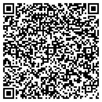 QR-код с контактной информацией организации ООО ФИЛИАЛ РОТЕКС