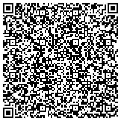 QR-код с контактной информацией организации ЧИТААГРОИНВЕСТСТРОЙ