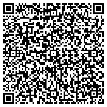 QR-код с контактной информацией организации ДЕТЕКТИВНЫЕ УСЛУГИ