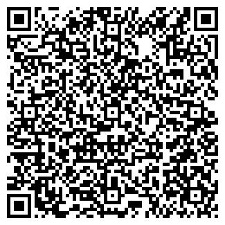 QR-код с контактной информацией организации ЧИТИНАВТОДОР