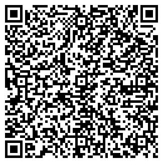QR-код с контактной информацией организации ТЕЛЕВИЗИОННАЯ СТУДИЯ СИБВО