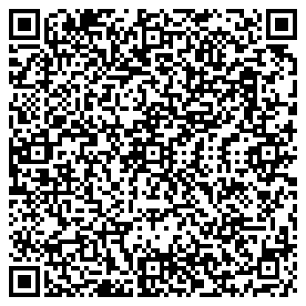 QR-код с контактной информацией организации ЧЕРНАЯ РОЗА