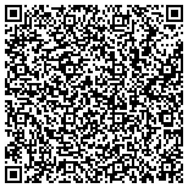 """QR-код с контактной информацией организации ООО """"Забайкальская Мемориальная компания"""""""