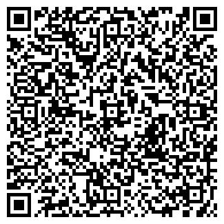QR-код с контактной информацией организации САЛОН РИТУАЛЬНЫХ УСЛУГ