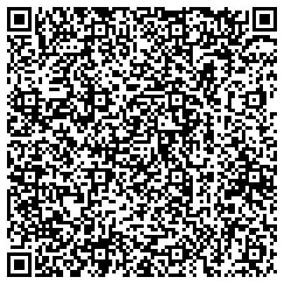 QR-код с контактной информацией организации КОМПАНИЯ CHITA INTERNET SERVICE