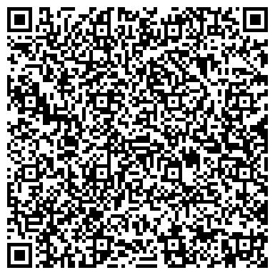 QR-код с контактной информацией организации WEB-СТУДИЯ ФОРЕСТ