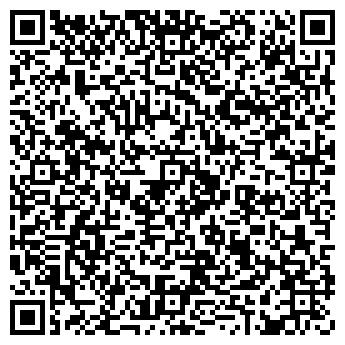QR-код с контактной информацией организации «Ваша реклама»