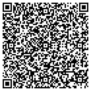 QR-код с контактной информацией организации ОБЛАСТНОЙ ДИСПАНСЕР