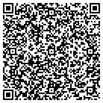 QR-код с контактной информацией организации ГУЗ Отделение неврологии ККБ