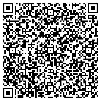 QR-код с контактной информацией организации Краевая клиническая больница