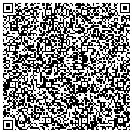 QR-код с контактной информацией организации ОТДЕЛЕНИЕ ВОССТАНОВИТЕЛЬНОГО ЛЕЧЕНИЯ ГОРОДСКОЙ ПОЛИКЛИННИКИ ЦЕНТРАЛЬНОГО РАЙОНА