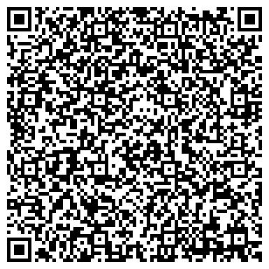 QR-код с контактной информацией организации ДЕТСКАЯ ПОЛИКЛИНИКА ЧЕРНОВСКОГО РАЙОНА