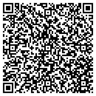 QR-код с контактной информацией организации КОМПАНЬОН ОАО