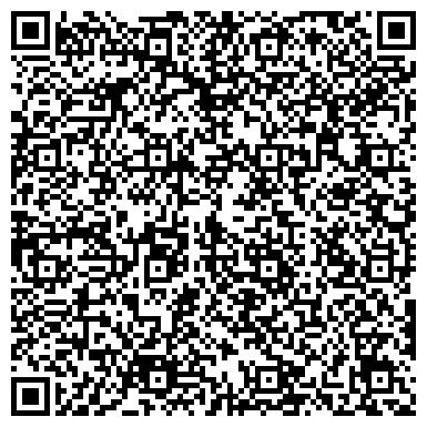 QR-код с контактной информацией организации ГАУЗ Краевая стоматологическая поликлиника