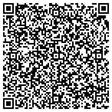 QR-код с контактной информацией организации ОАО МЕДИЦИНСКИЙ ПУНКТ ДАУРИЯ