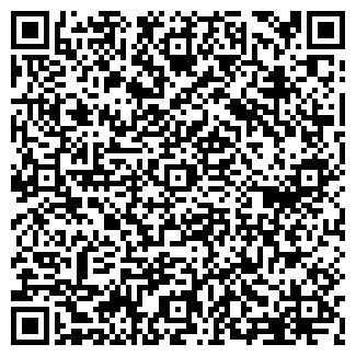 QR-код с контактной информацией организации ЛИ ВЕСТ