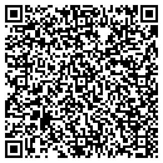 QR-код с контактной информацией организации КУРОРТ ШИВАНДА