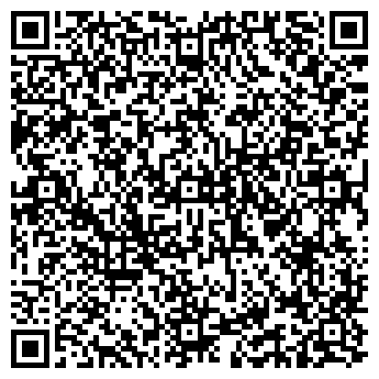 QR-код с контактной информацией организации МАНУАЛЬНЫЙ ТЕРАПЕВТ