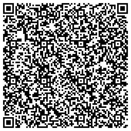 QR-код с контактной информацией организации ГУЗ «Краевой центр по профилактике и борьбе со СПИД и инфекционными заболеваниями»