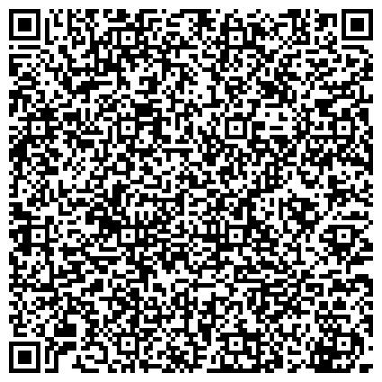 QR-код с контактной информацией организации ОАО ДОПОЛНИТЕЛЬНЫЙ ОФИС ЧИТИНСКОГО ФИЛИАЛА КБ ВОСТОЧНЫЙ