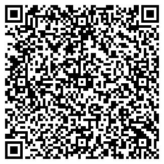 QR-код с контактной информацией организации НАСЛЕДИЕ КЗУП