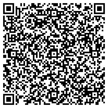 QR-код с контактной информацией организации ОСНОВАНИЕ СП БЕЛОРУССКО-ЛИТОВСКОЕ