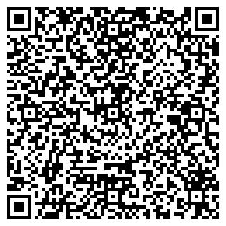 QR-код с контактной информацией организации ПМК 71