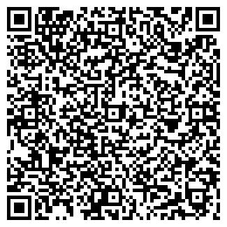 QR-код с контактной информацией организации СПРАВОЧНАЯ АПТЕКИ