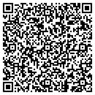 QR-код с контактной информацией организации ПМК 98 КДСУП