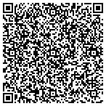 QR-код с контактной информацией организации ФЛОРИЯ