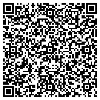 QR-код с контактной информацией организации «ФармЭконом»
