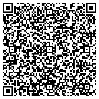 QR-код с контактной информацией организации «Авиценна-дискаунтер»