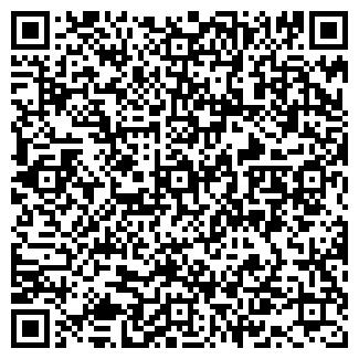 QR-код с контактной информацией организации ПРОМЭКСИМ ООО