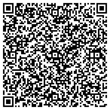 QR-код с контактной информацией организации ДИЛЕНА