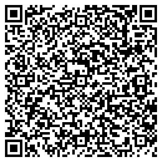 QR-код с контактной информацией организации РАДЕКС-М ООО