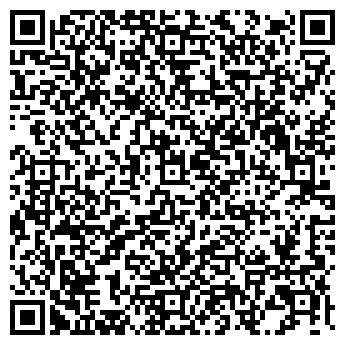 QR-код с контактной информацией организации РАЙПО ЖЛОБИНСКОЕ